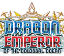D Trial Deck 1: Dragon Emperor of the Colossal Ocean