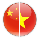 IconChinese-Vietnamese.png