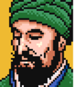 Abdul (UW).png
