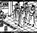 Sanguo zhi pinghua/page 3