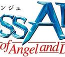 CROSS ANGE Rondo of Angel and Dragon