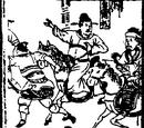 Huangfu Song 皇甫嵩