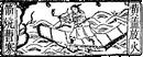 Huang Gai fires fire arrow - Ming SGYY-YFC.png