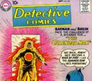 Detective Comics Vol 1 259