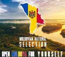 Молдова на конкурсе песни 2016
