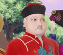 Emperor Quon