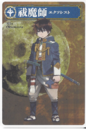 Werewolf Card Game Rin Okumura 01.png