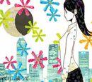 Kimi no Taion