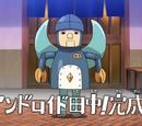 Android Tanaka