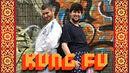 Jon&EthanLearnKungFu.jpg