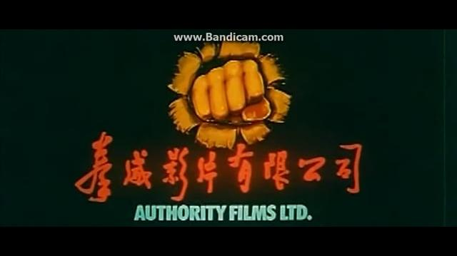 Authority Films