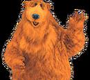 Bear (Bear in the Big Blue House)