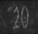 Erwin Smith (odcinek)