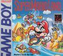 Super Mario Land: Gallery