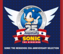 Sonic-the-Hedgehog-25th-Anniversary-Selection-Album.png