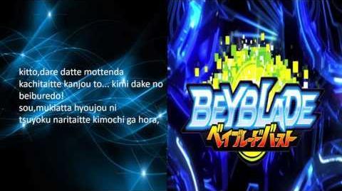 Primera Intro Beyblade Burst