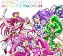 Toei Animation Pretty Cure Works