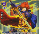Fire Emblem 0 (Cipher): Beyond Strife/Card List