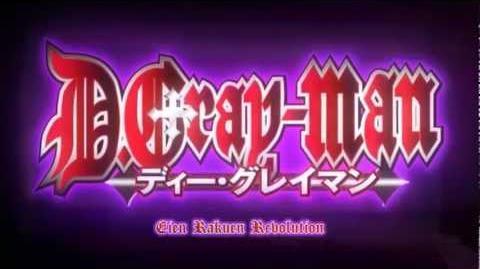 ERR D. Gray-Man Opening 1 HD 10 bit
