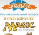 Магазин Cardplace