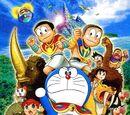 Nobita and the Last Haven - Animal Adventure