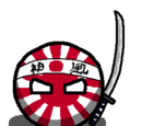 일본제국공