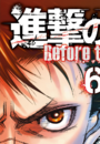 Before the Fall - Chapter 18 Cover.png