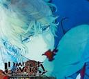 Diabolik Lovers Do-S Vampire Vol.6 Shu Sakamaki