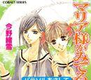Holding a Parasol (Novel)