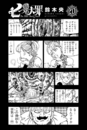 Volume 20 page 1.png