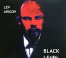 Black Lenin (History of Margovya)