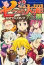Anime Guide Ani-shin Cover.png