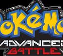 Pokémon, Batalha Avançada