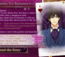 Taisho Romance Part 2