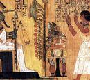 EXOGENIUS/Скільки тисячоліть давньоєгипетській цивілізації?