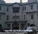 Yau Ma Tei Police Station