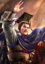 Cao Pi 2 (ROTK13PUK).jpg