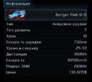 Berger FlaK 9-9