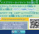 Inazuma Mobile