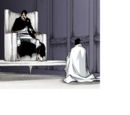 Rise of Uryū Ishida