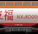 HxD3B Triple
