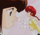 Kagayaku Sora to Kimi no Koe