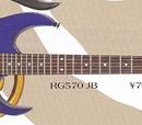RG570 (1995–1997)