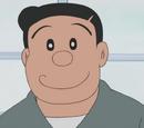 Nobisuke Nobi