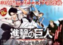 Cover Capitolo 1 Birth of Levi.png