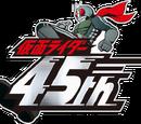 Aldo The Fox/Kamen Rider 101