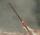 Стрела яка