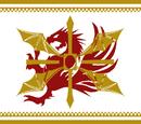 Second Battle of Italica