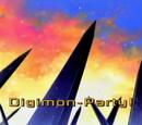 Digimon-Party!