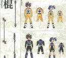 Classes Dragon Ball Online